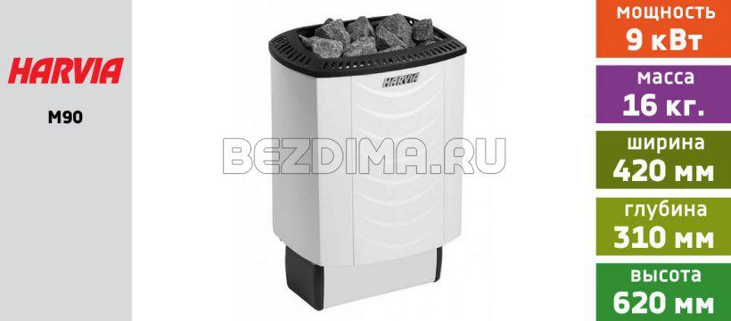 Электрическая печь для сауны Harvia Sound M90 (белый цвет)
