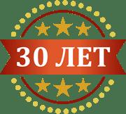 На дымоходы FuranFlex - 30 лет гарантии