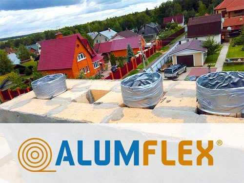 Установка AlumFlex